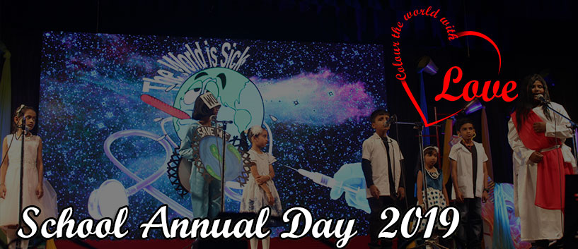 The School Annual Day 2019